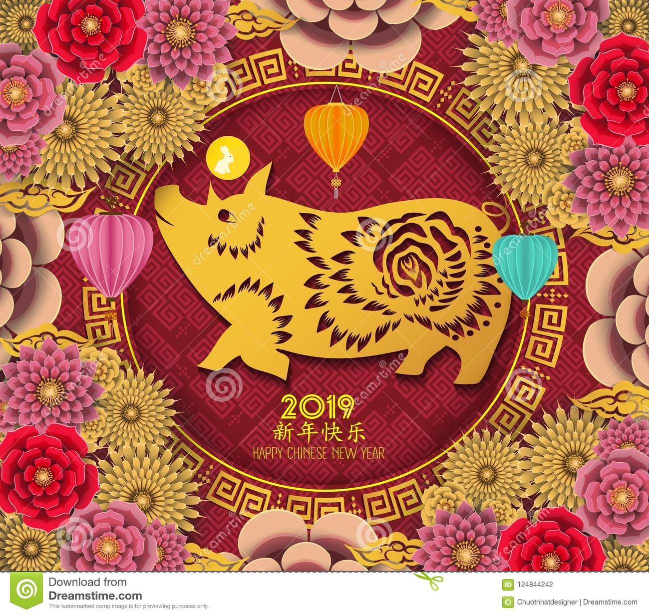 Happy Chinese New Year Zodiac Sign With Gold Paper
