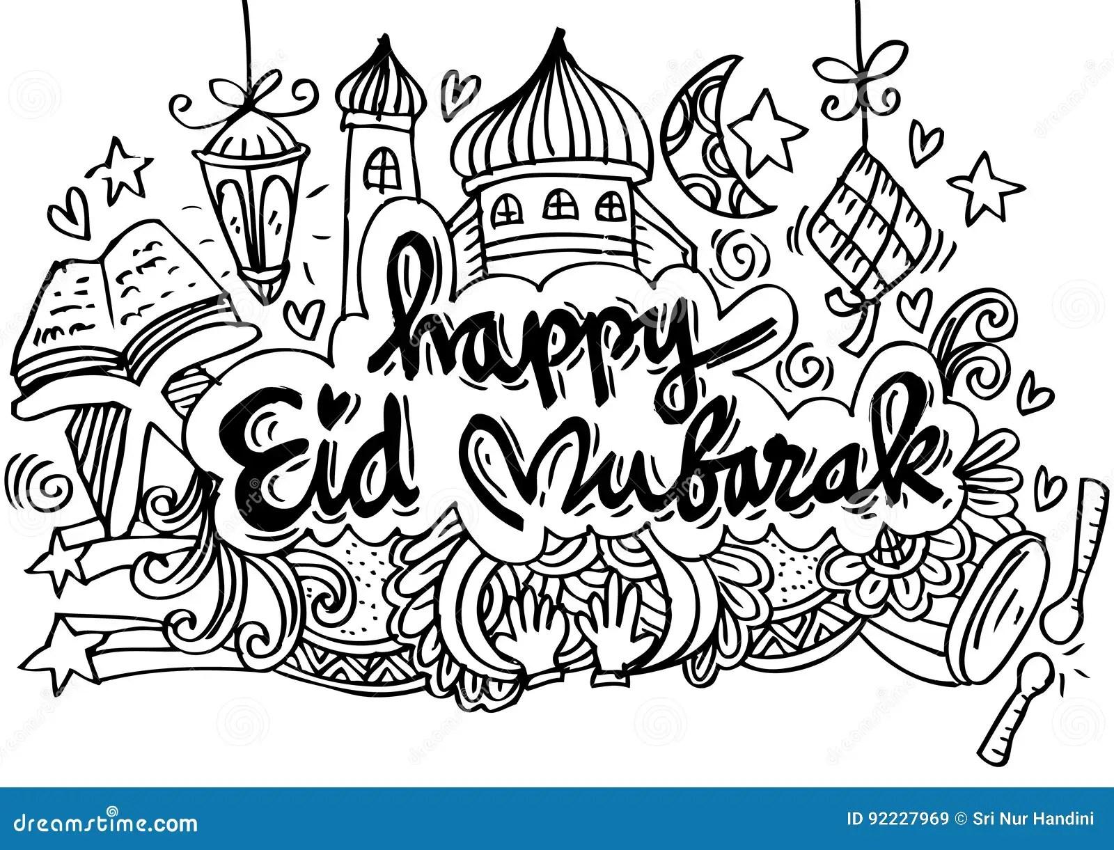 Happy Eid Mubarak Stock Illustration Illustration Of Moon
