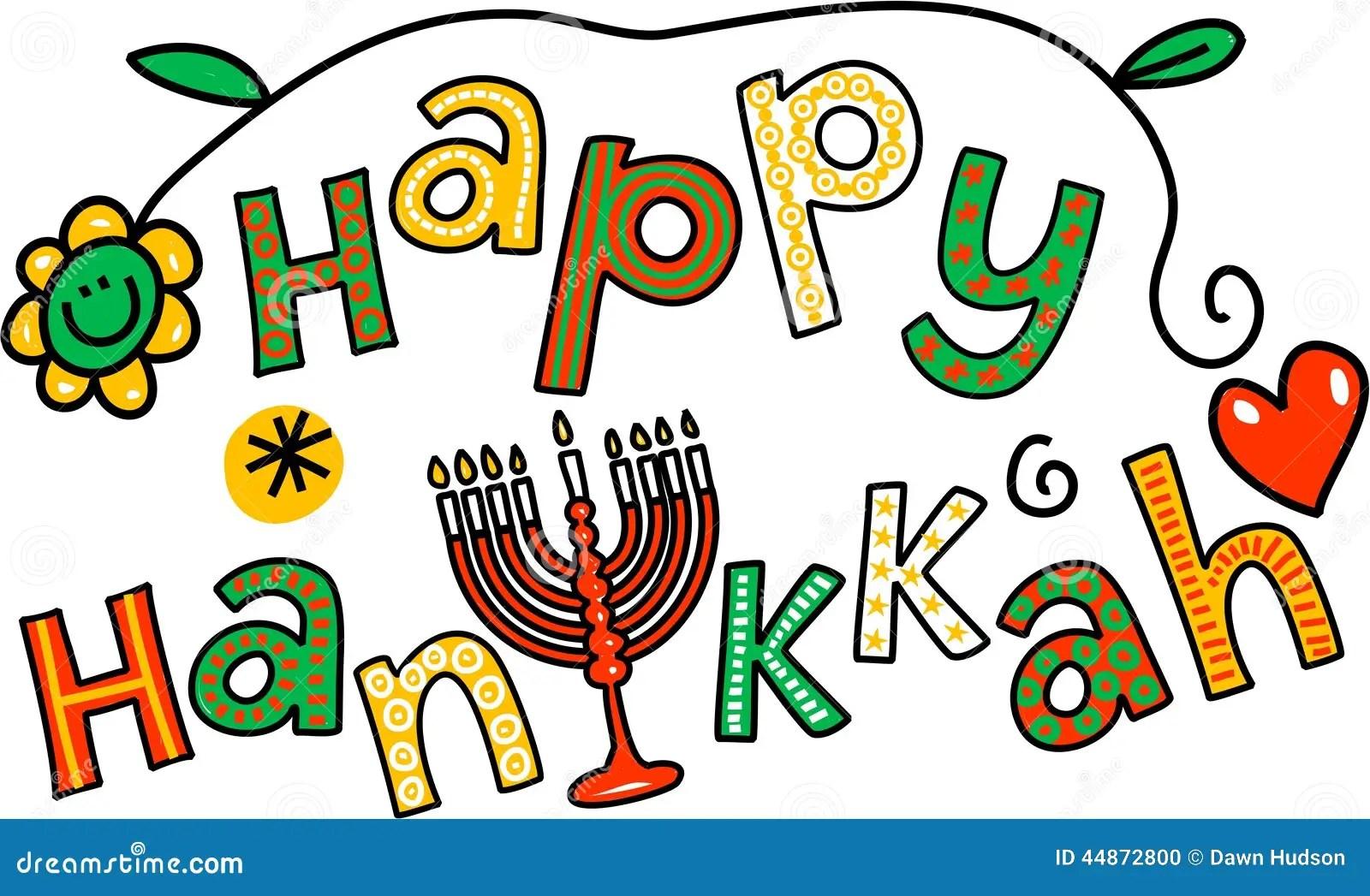 Happy Hanukkah Clip Art Stock Illustration Illustration