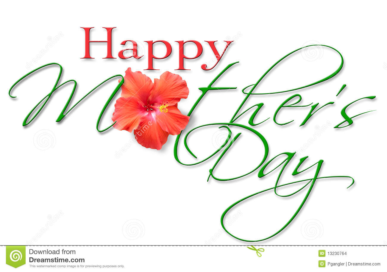 Happy Mother S Day Greeting Stock Images