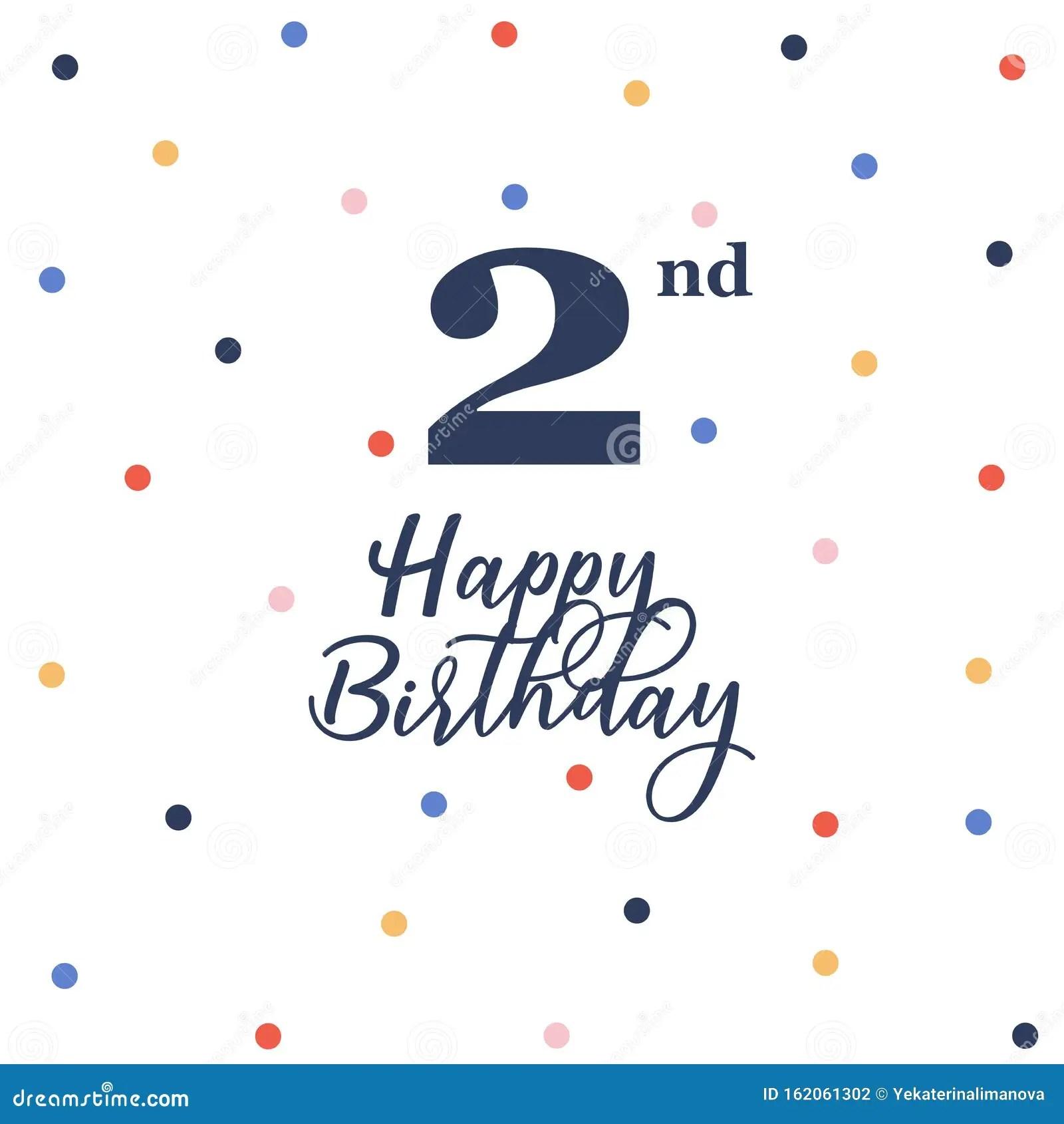 Happy 2nd Birthday Stock Vector Illustration Of Balloon 162061302