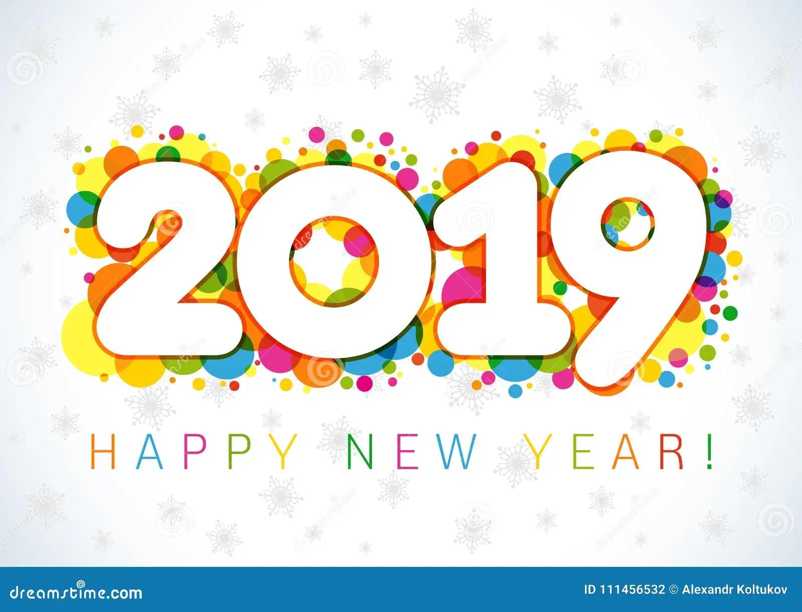 Happy New Year Xmas Greetings Stock Vector