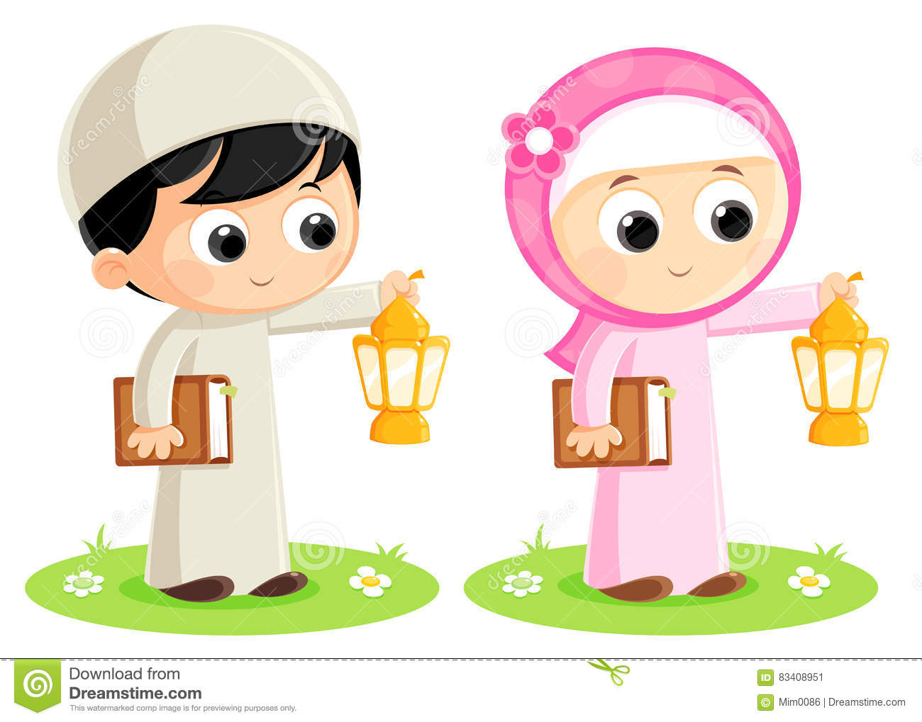 Happy Ramadan Stock Vector Illustration Of Cartoon