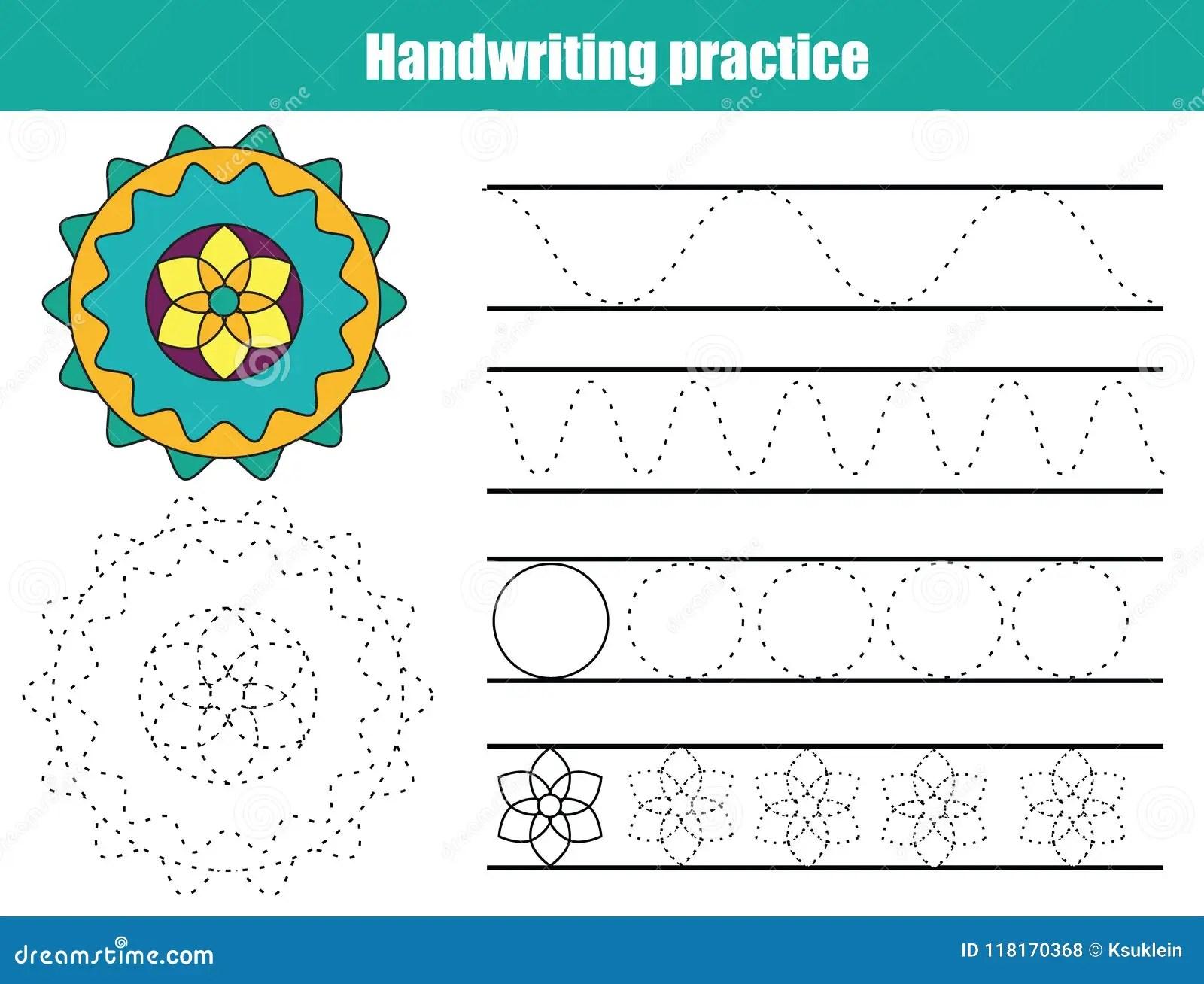 Hoja De La Practica De La Escritura Juego Educativo De Los Ninos Hoja De Trabajo Imprimible