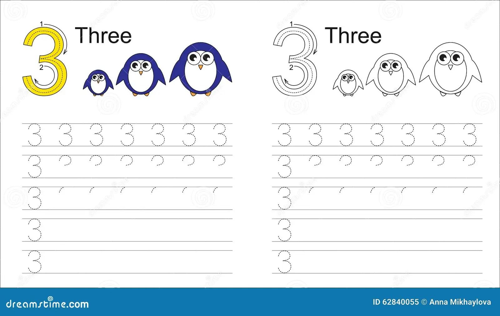 Hoja De Trabajo De Trazado Para La Letra 3 Ilustracion Del