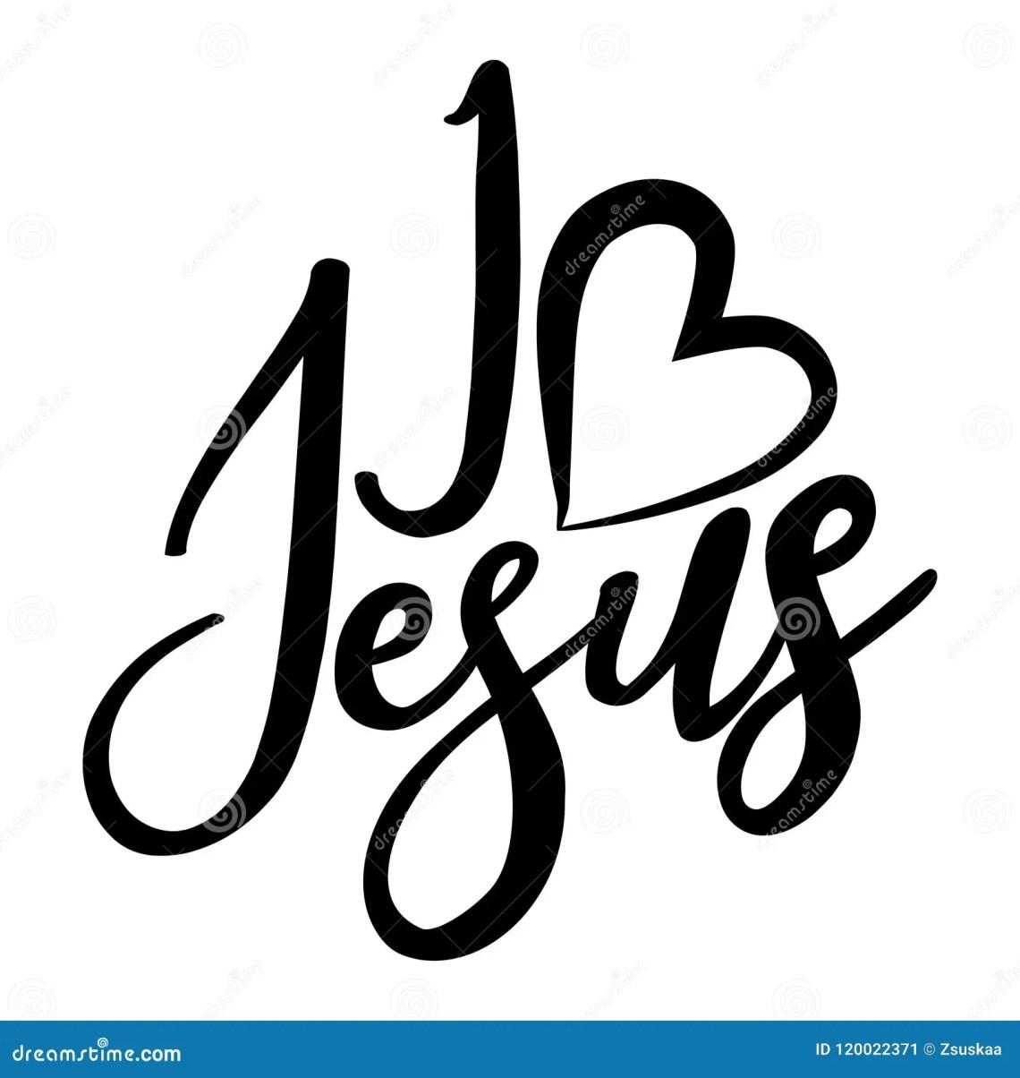Download I Love Jesus - Hand Written Vector Calligraphy Stock ...