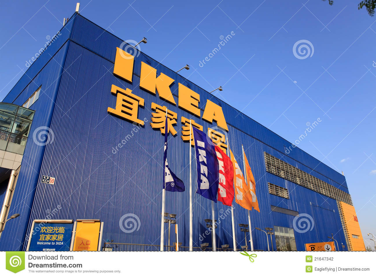 IKEA Store In Beijing China Editorial Photography Image 21647342