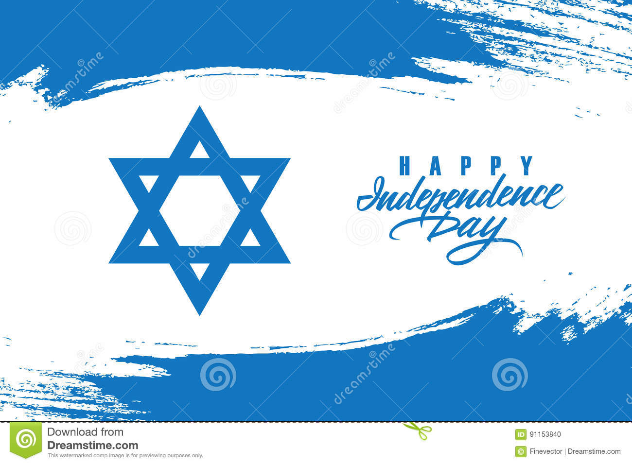 Independence Day Of Israel Greeting Card With Brush Stroke