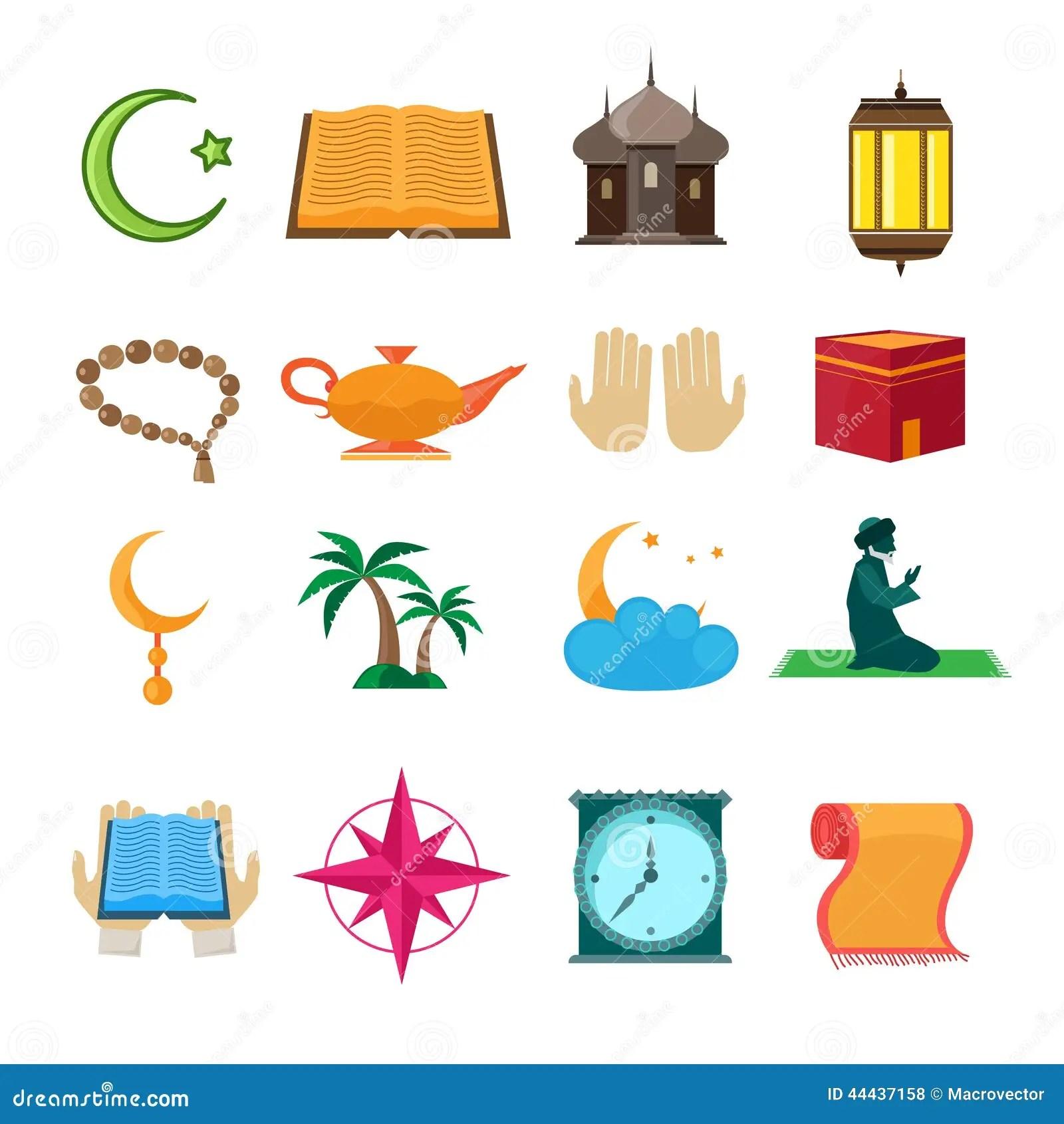 Islam Icons Set Stock Vector