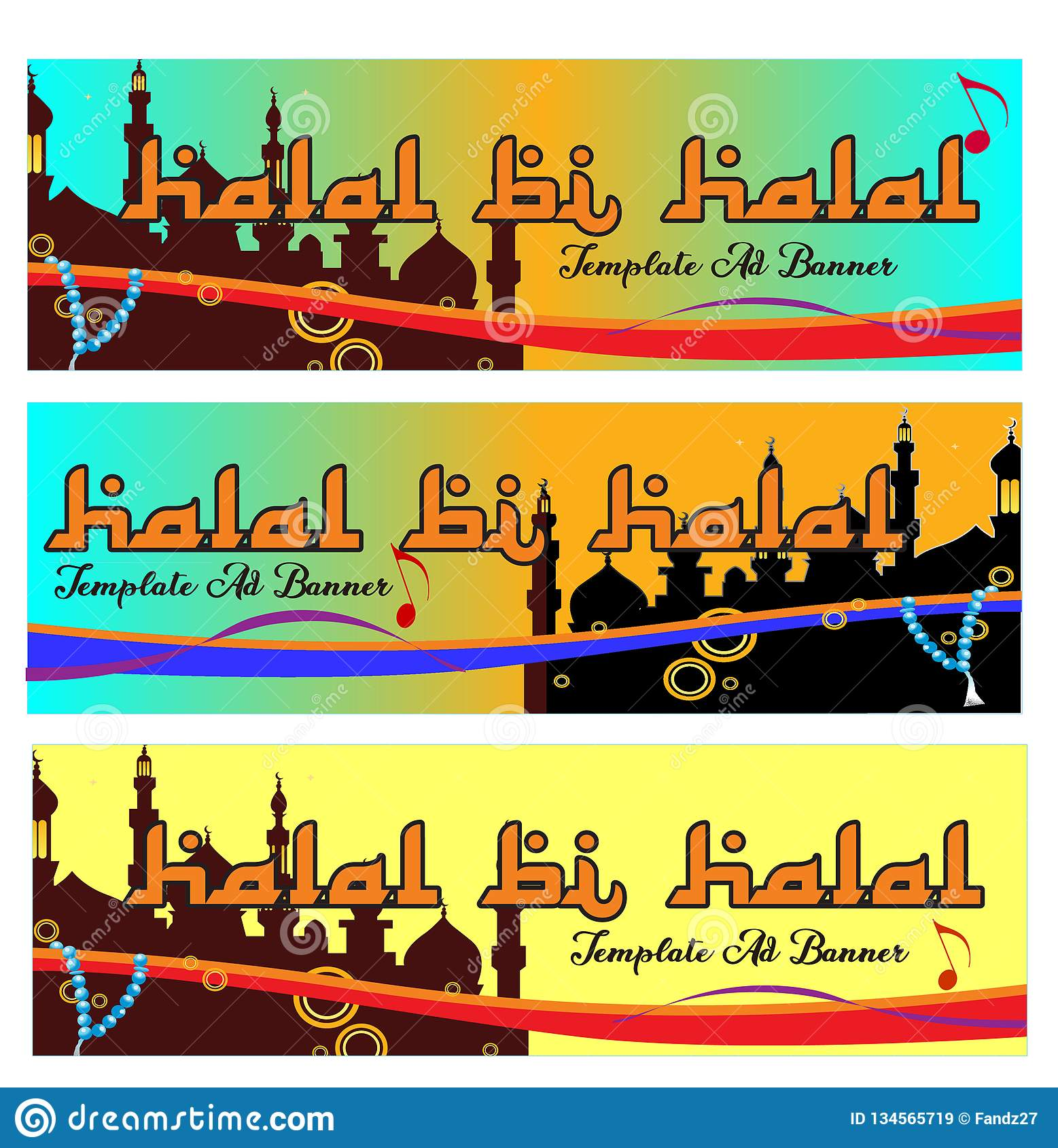 Islamic Bihalal Halal Banner Template Stock Vector Illustration Of