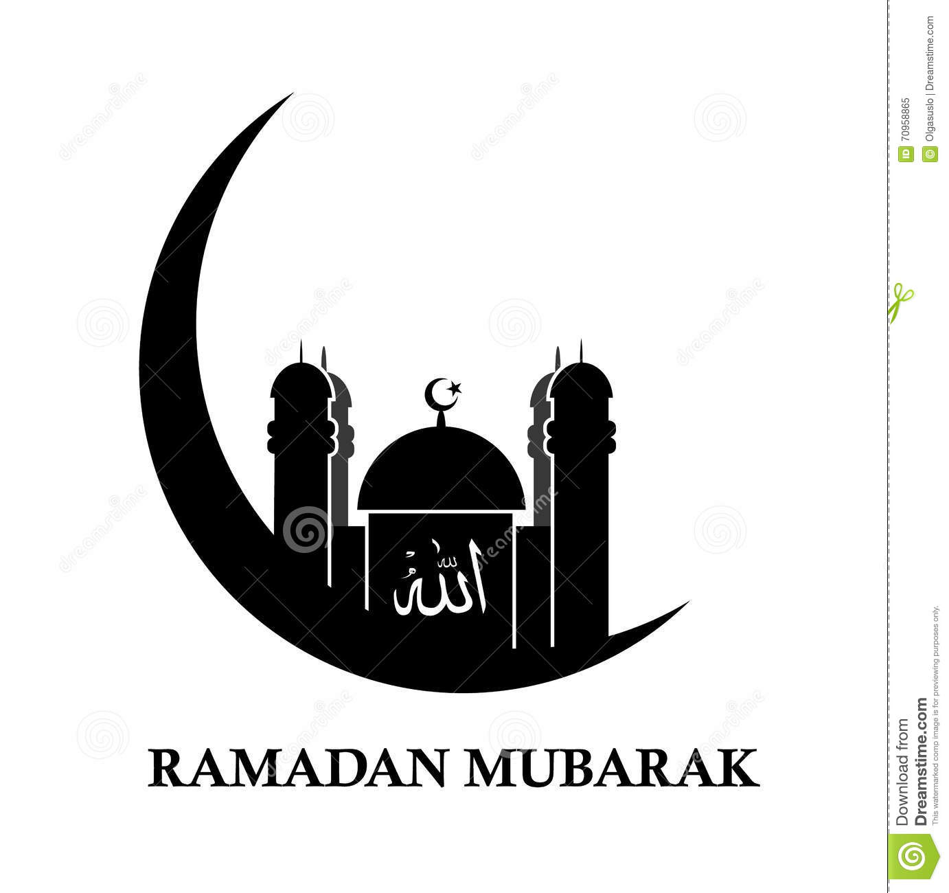 Islamic Icon To The Month Of Ramadan Stock Vector