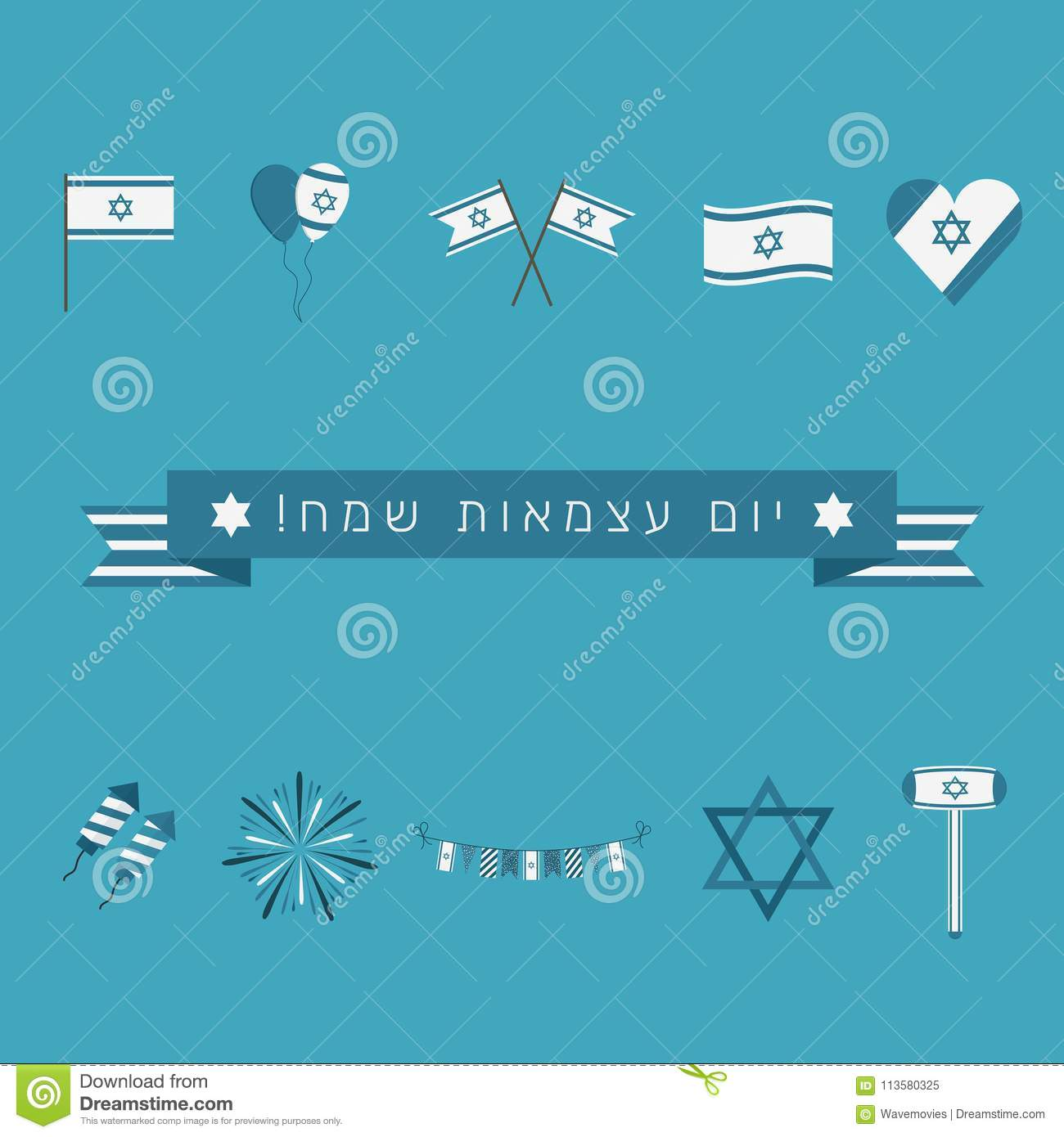 Israel Independence Day Holiday Flat Design Icons Set With