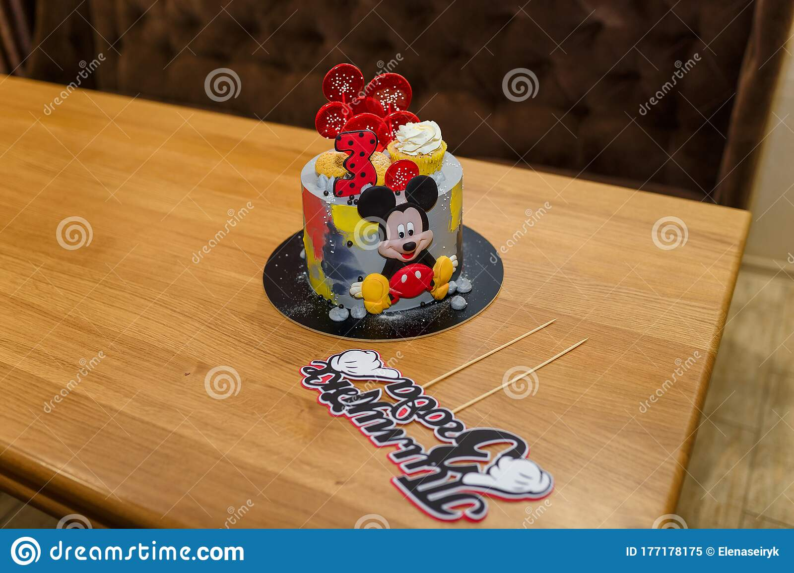 Birthday Cake With Mickey Mouse Cartoon Character Thematic Walt Disney Event For Child Inscription In Russian Timur Is 3 Years Editorial Image Image Of November Colorful 177178175