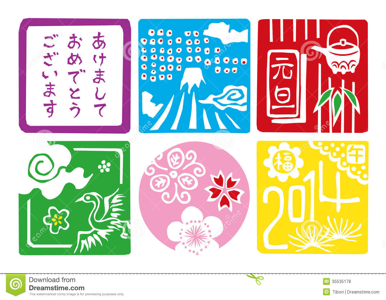 Japanese New Year 2014 Greeting Cards