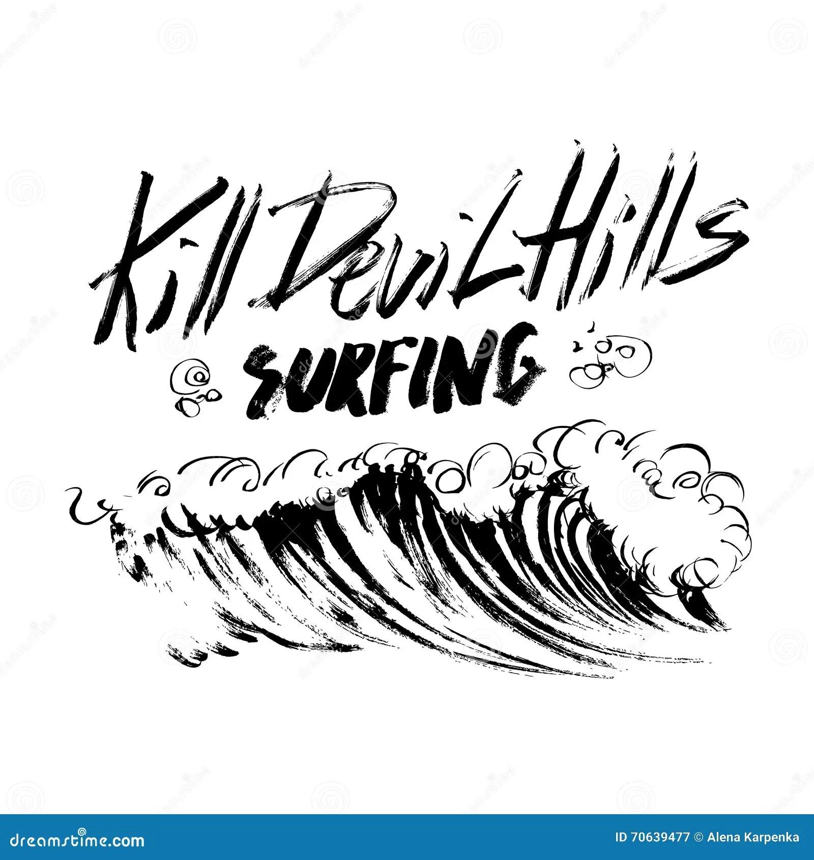 Handdrawn Brush Lettering Cartoon Vector