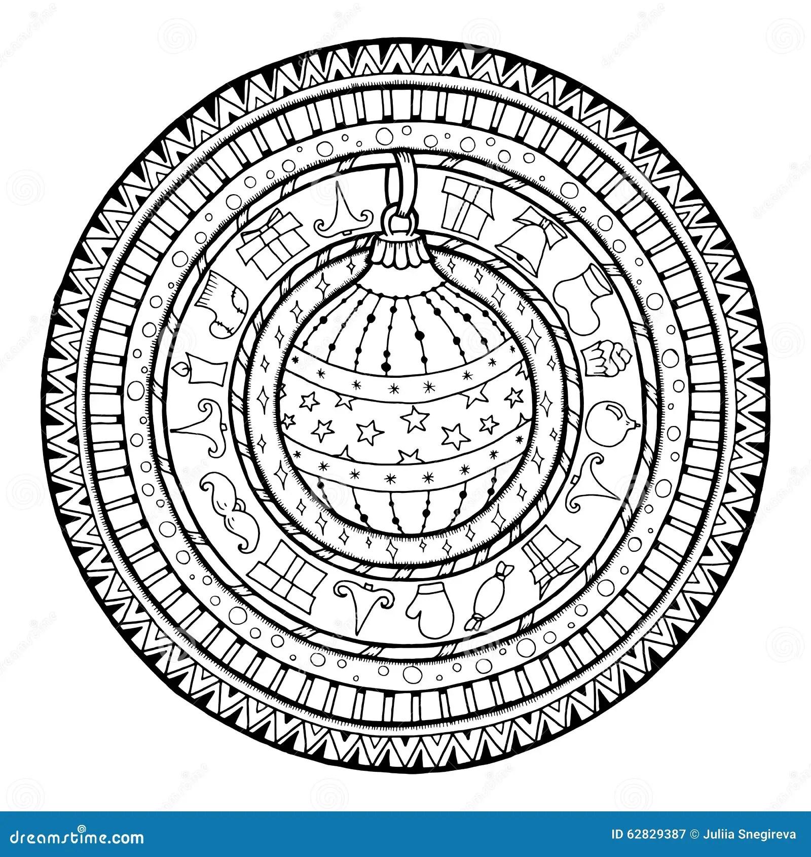 Klotterjulboll P Etnisk Mandala Vektor Illustrationer