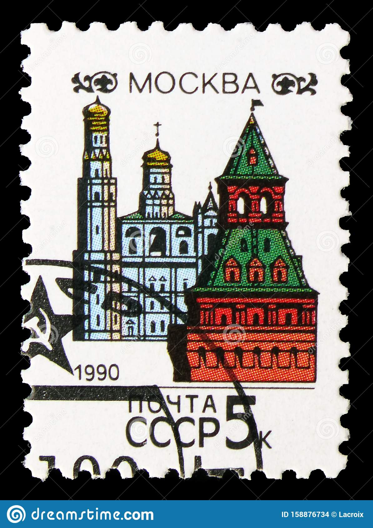 Konstantino Yeleninskaya Tower And Ivan The Great Bell Tower Capitals Of Soviet Republics Serie Circa 1990 Editorial Stock Image Image Of Historic Facade 158876734