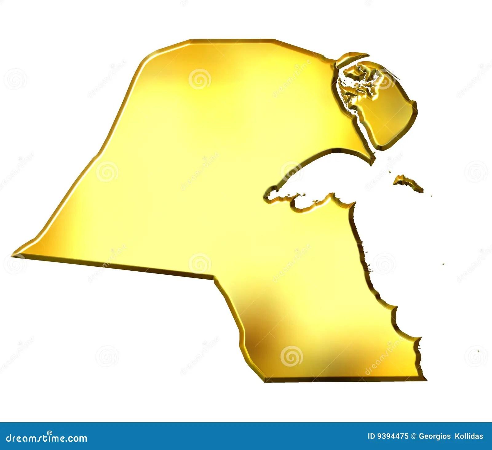 Kuwait Clip Art