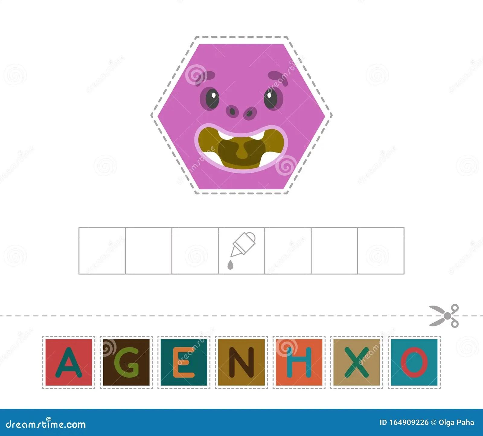 Study The Hexagon Make Word Stock Vector
