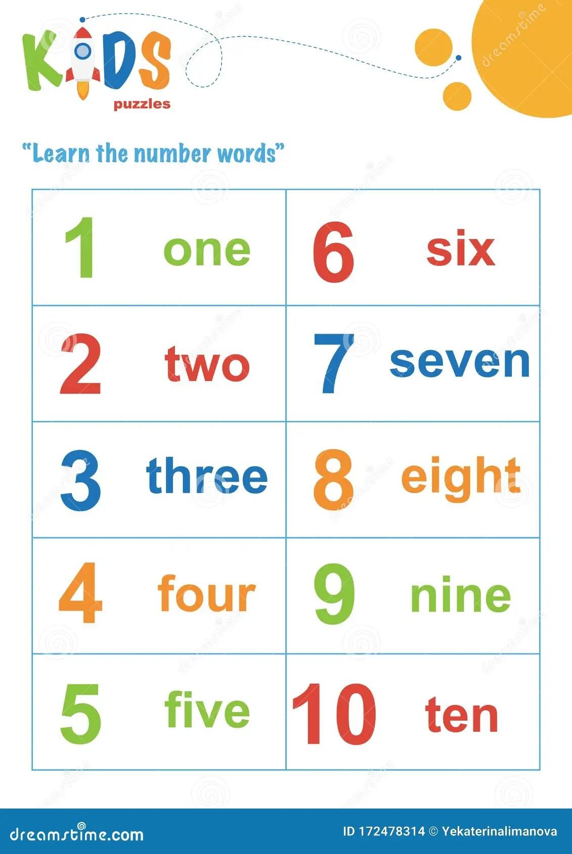 Learning Numbers Worksheet Math Worksheet Stock Vector