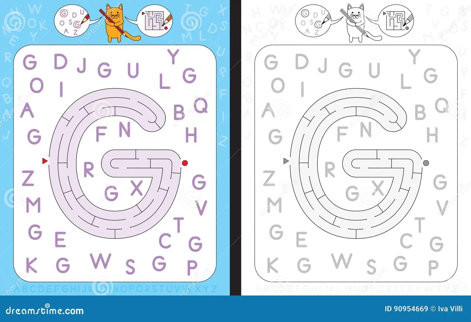 Letra G Del Laberinto Ilustracion Del Vector Ilustracion