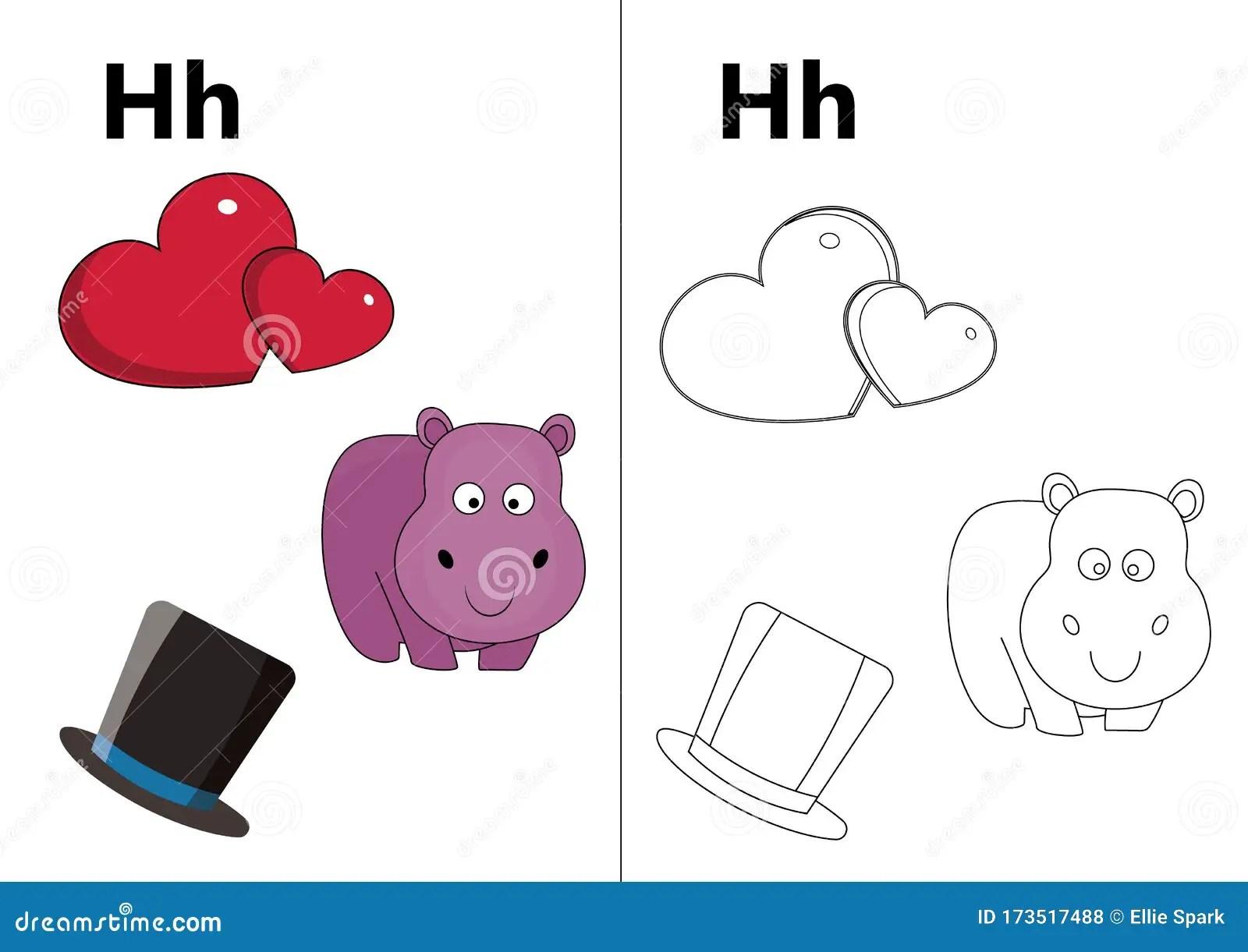 Letter H H Worksheet Stock Vector Illustration Of
