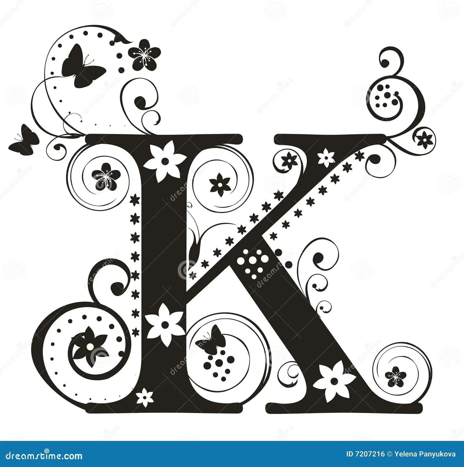 Letter K Stock Vector Illustration Of Illustration