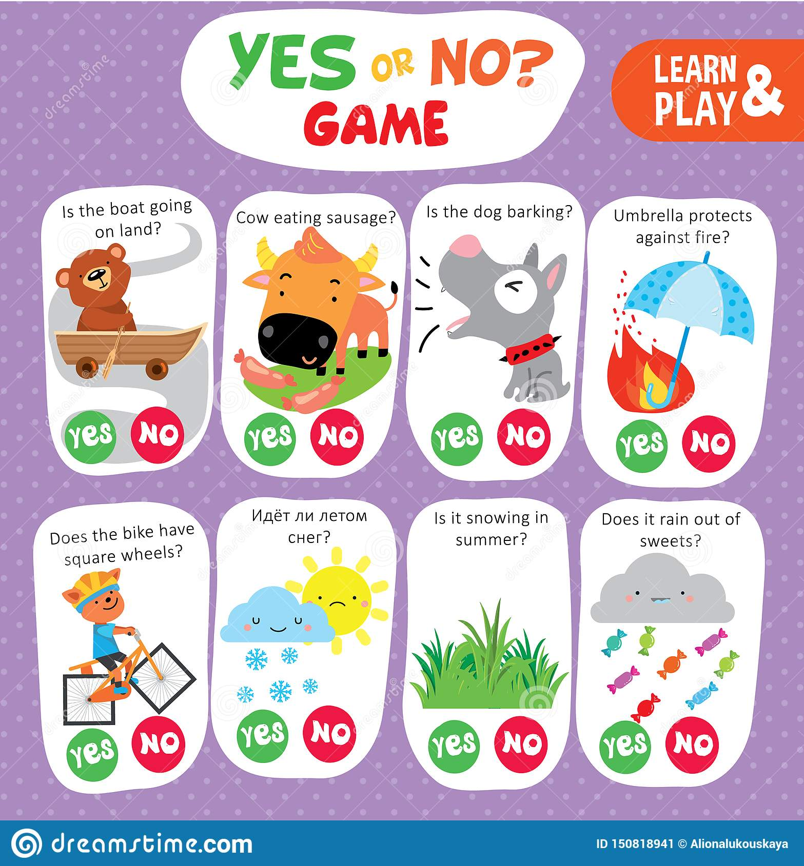 Logic Kid Learn Yes No Game Printable Worksheet Stock
