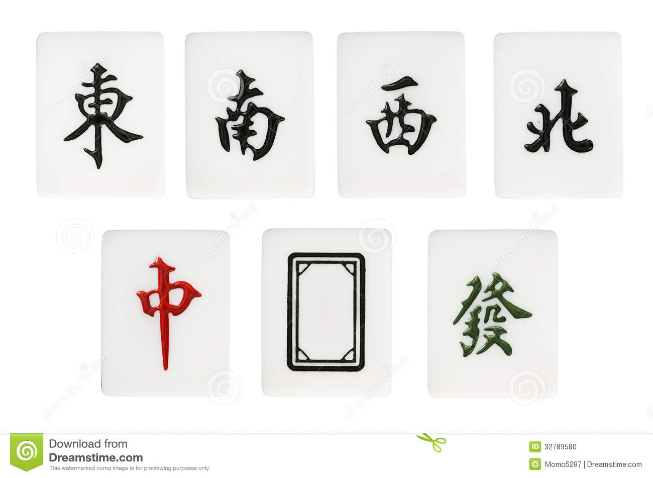 Mahjong Stock Photo Image Of Kanji Illustration Hobby