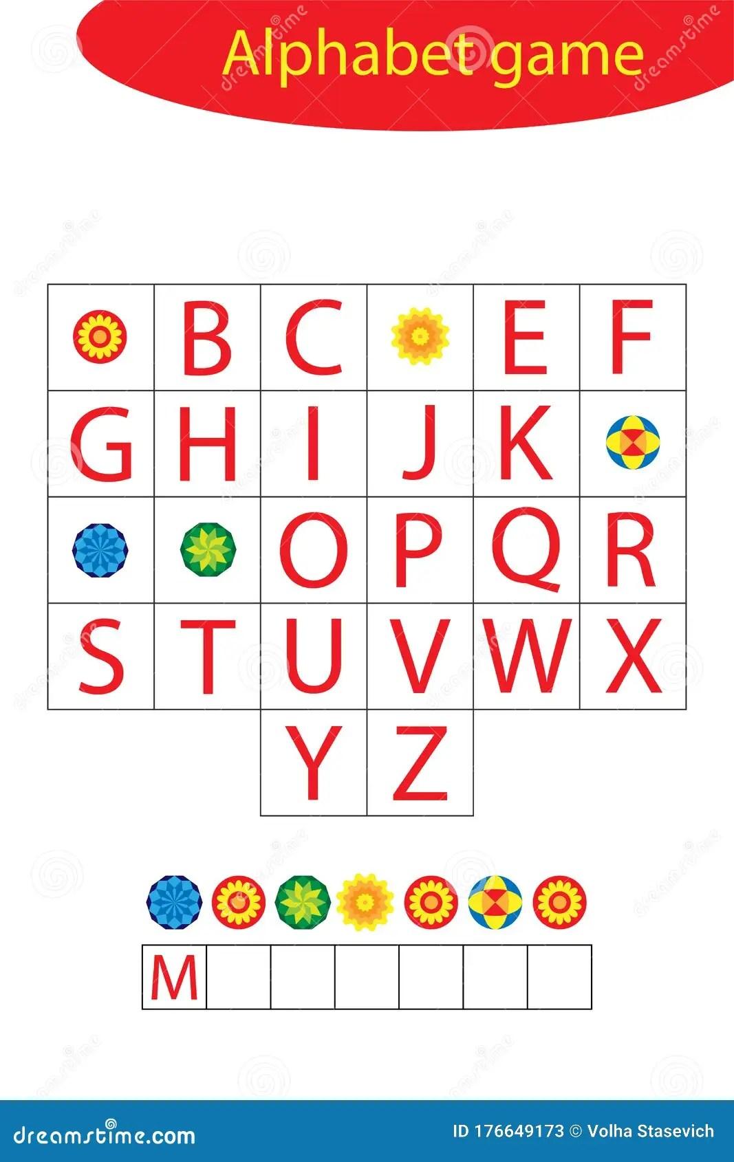 Mandala Alphabet Game For Children Make A Word Preschool