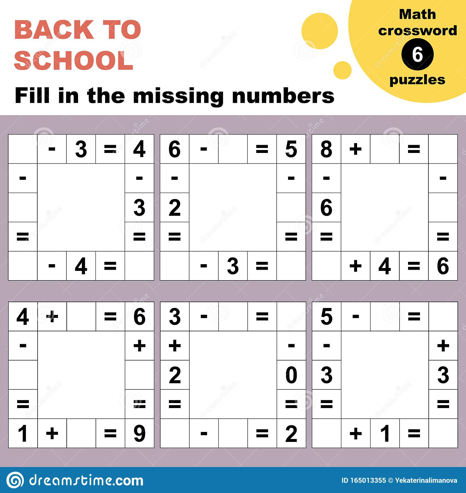 Math Crossword Puzzles Worksheet Stock Vector
