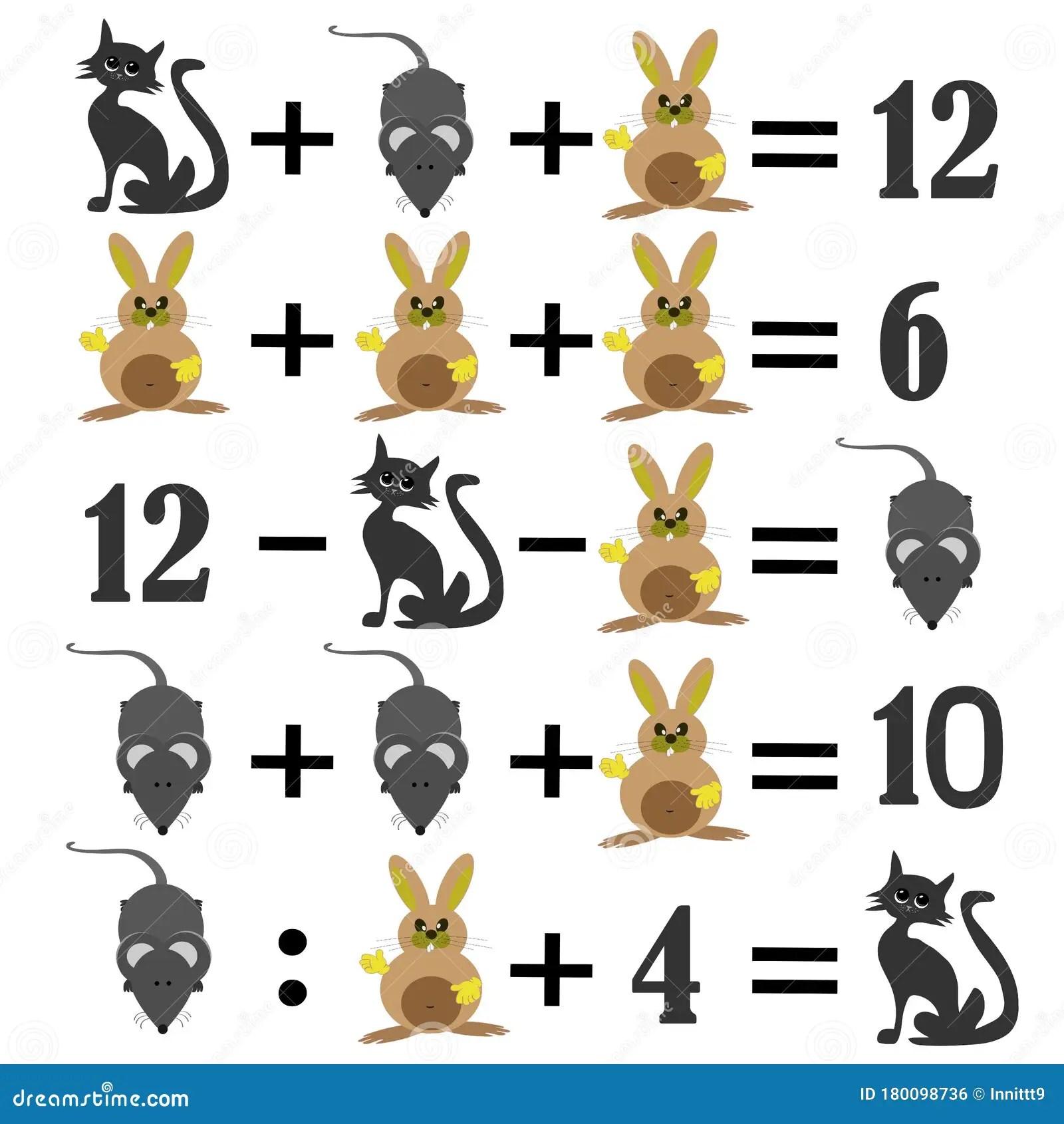 Math Educational Game For Children Subtraction Worksheet