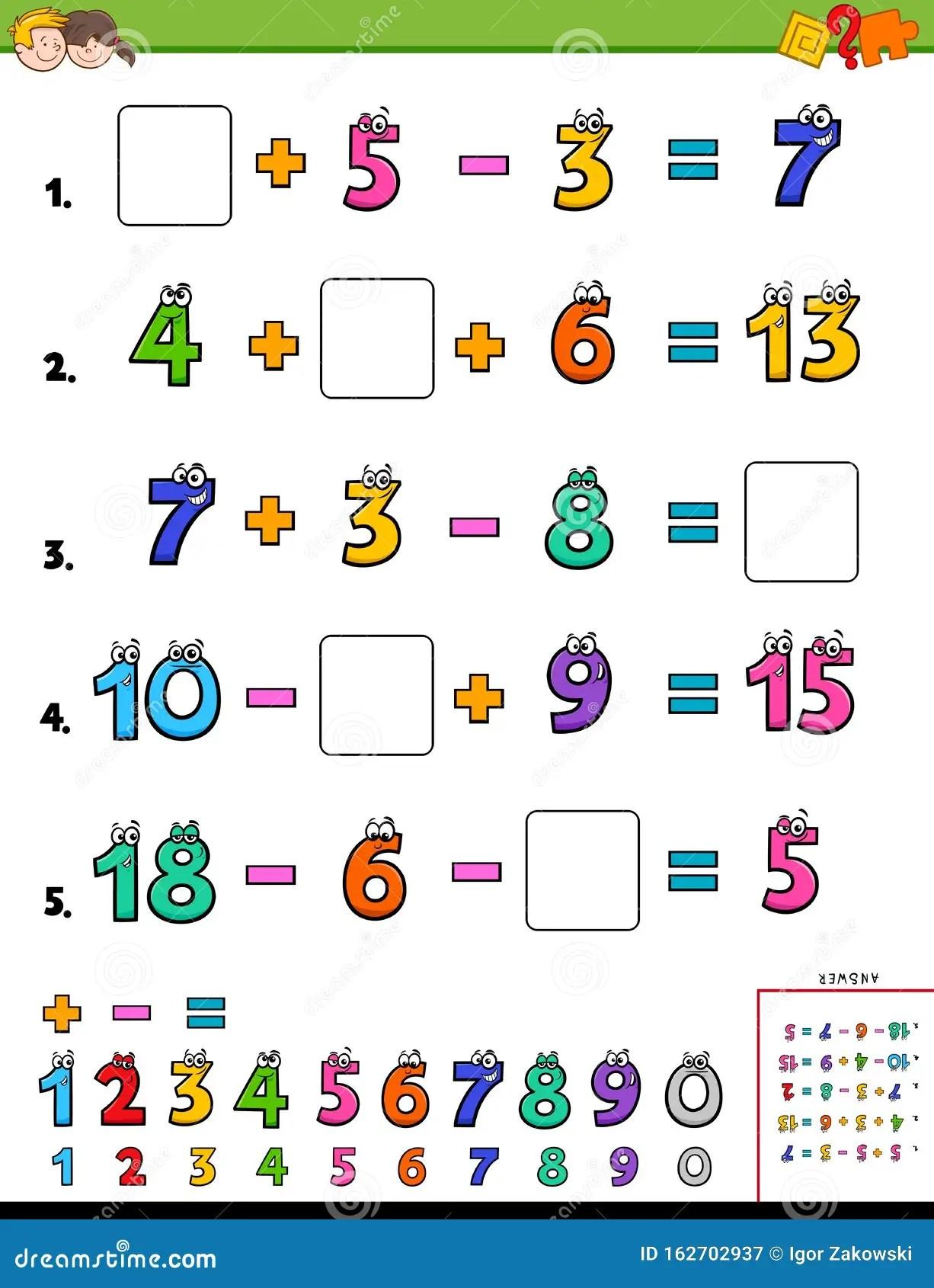 Maths Calculation Educational Worksheet For School Kids