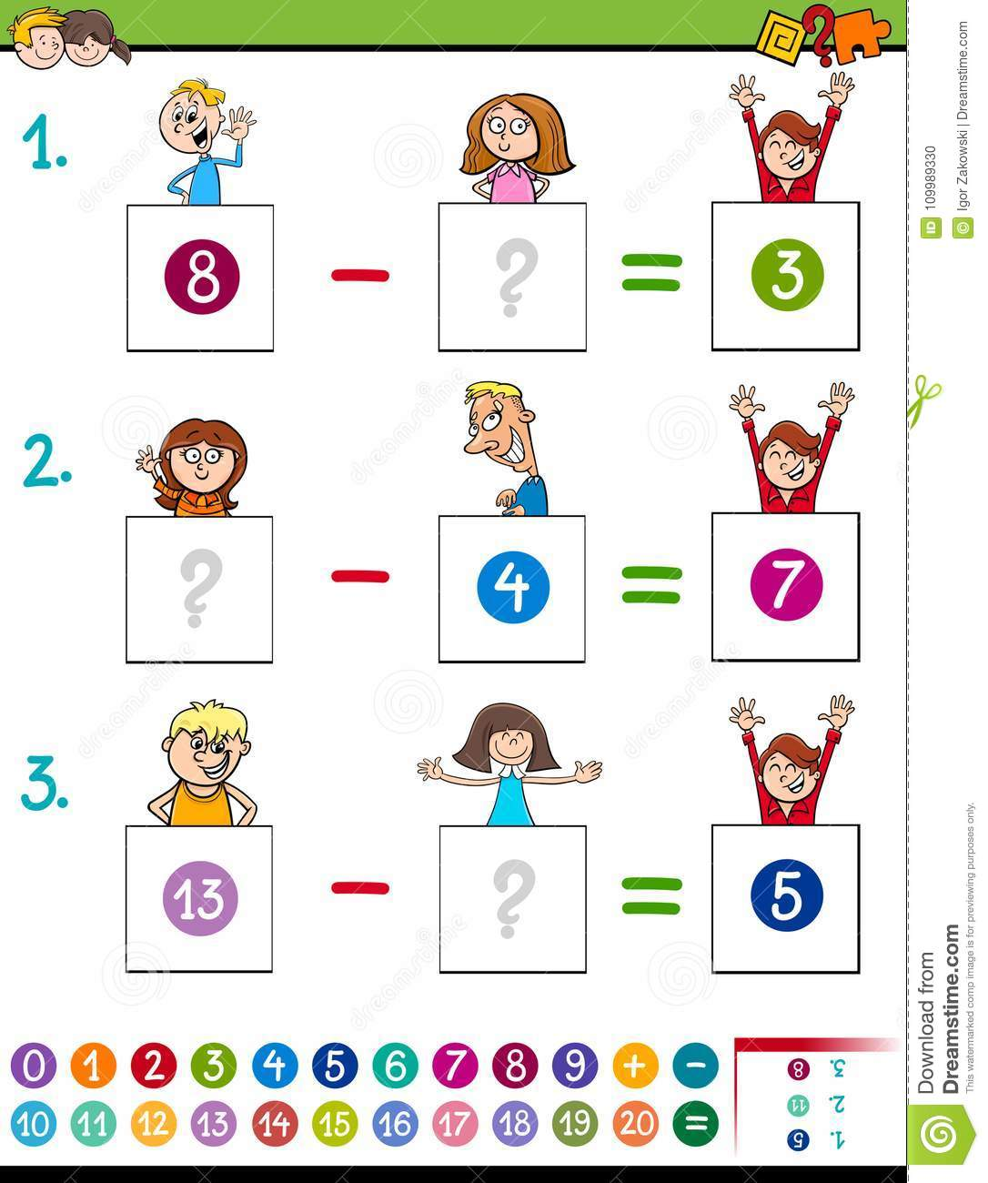 Maths Subtraction Game With Kid Characters Stock Vector