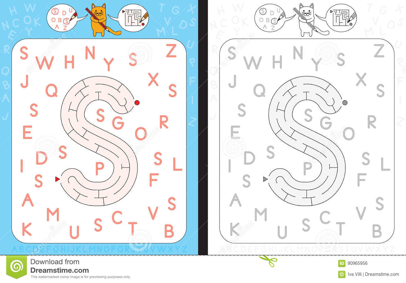 Maze Letter S Stock Vector Illustration Of White Drawing