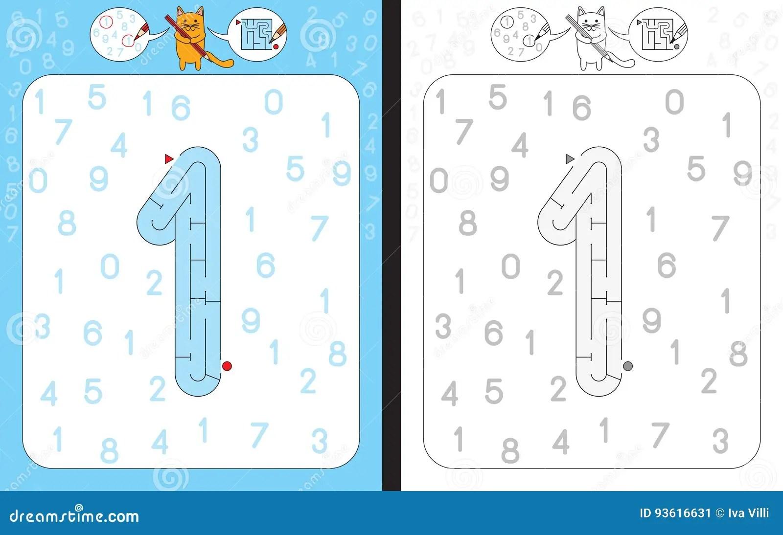 Maze Number 1 Stock Vector Illustration Of Illustration
