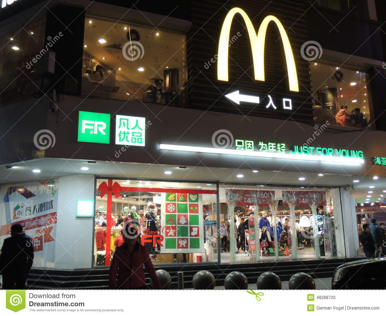 McDonalds Shop Logo In China On Top Of Shops With