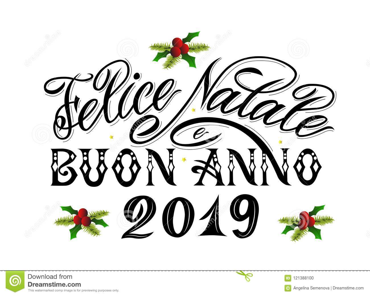 Merry Christmas And Happy New Year Greetings Text In