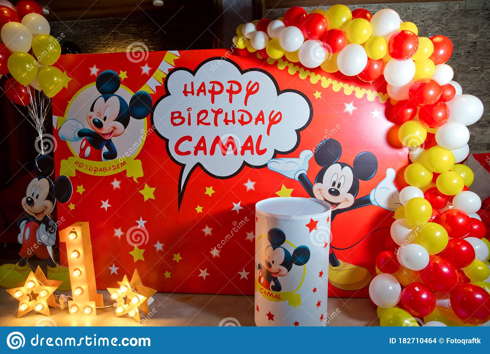 530 Mickey Mouse Birthday Photos Free Royalty Free Stock Photos From Dreamstime