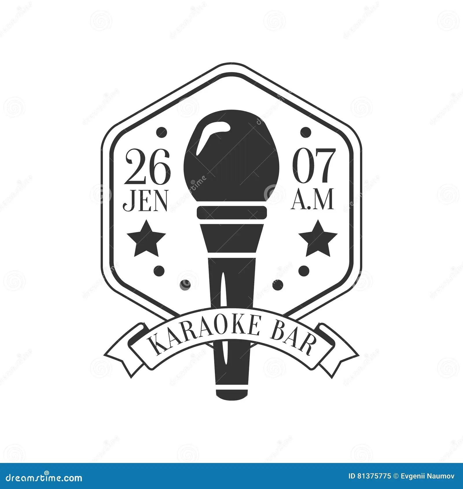Microphone In Frame Karaoke Premium Quality Bar Club