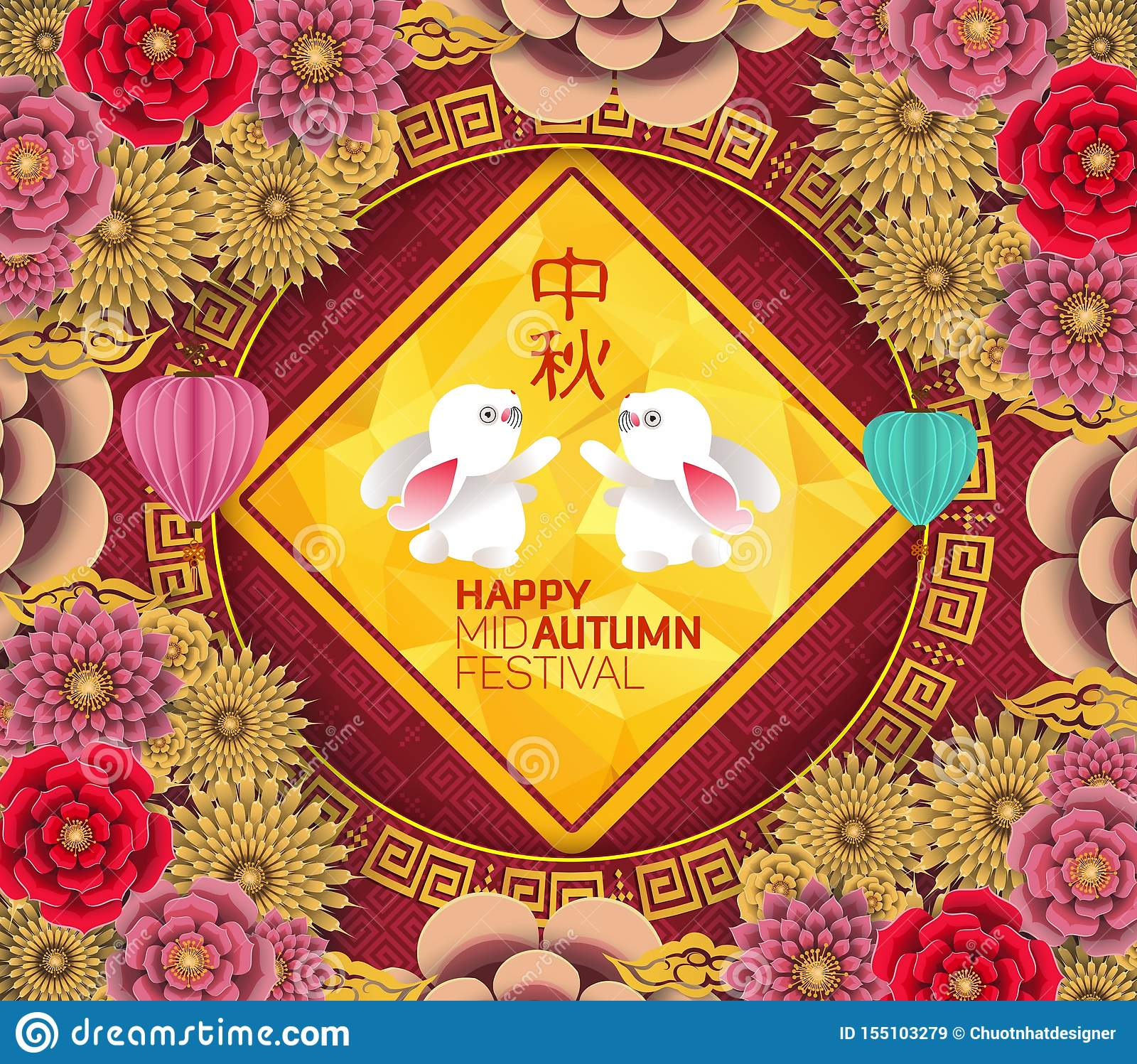 Mid Autumn Festival In Paper Art Style With Its Chinese