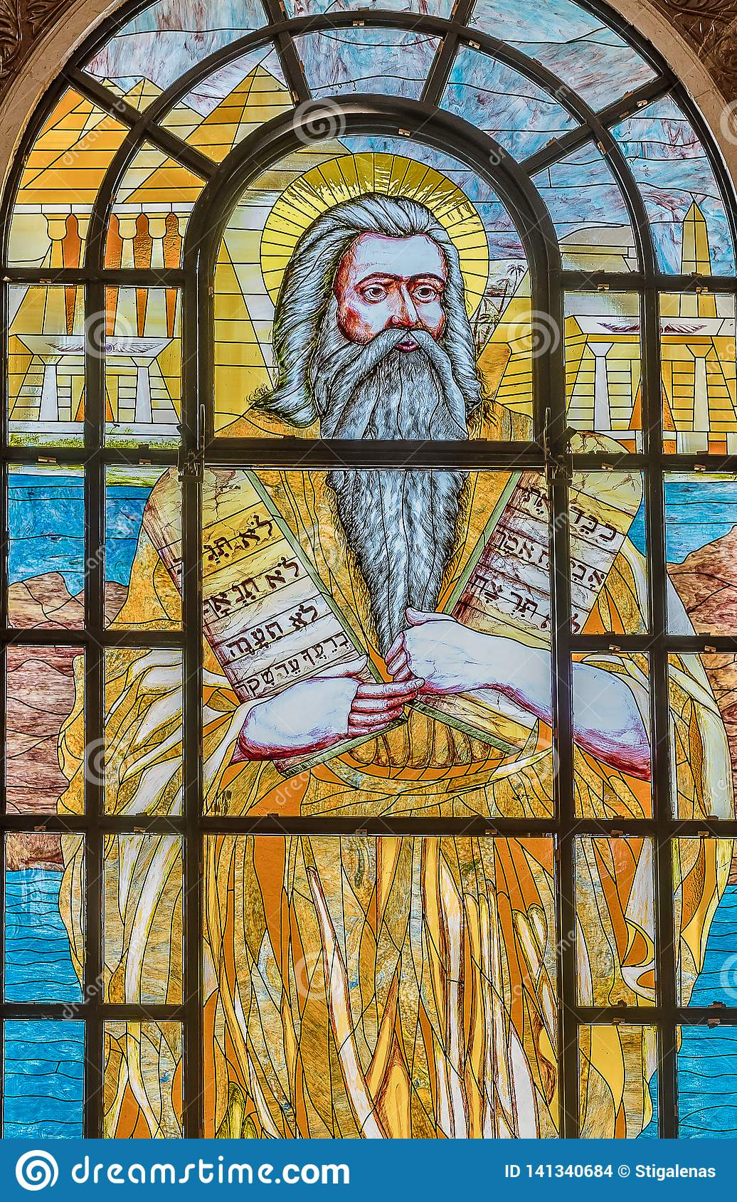 Moses With The Ten Commandments The Law Given To Moses At