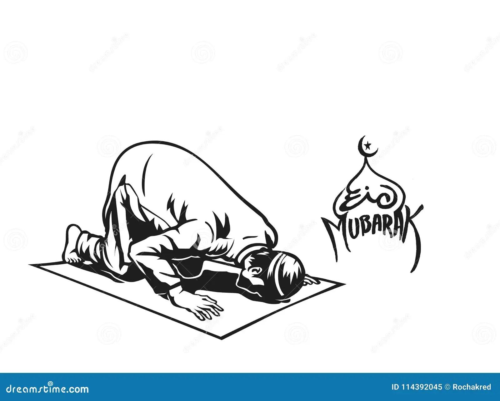 Muslim Man Praying Namaz Islamic Prayer