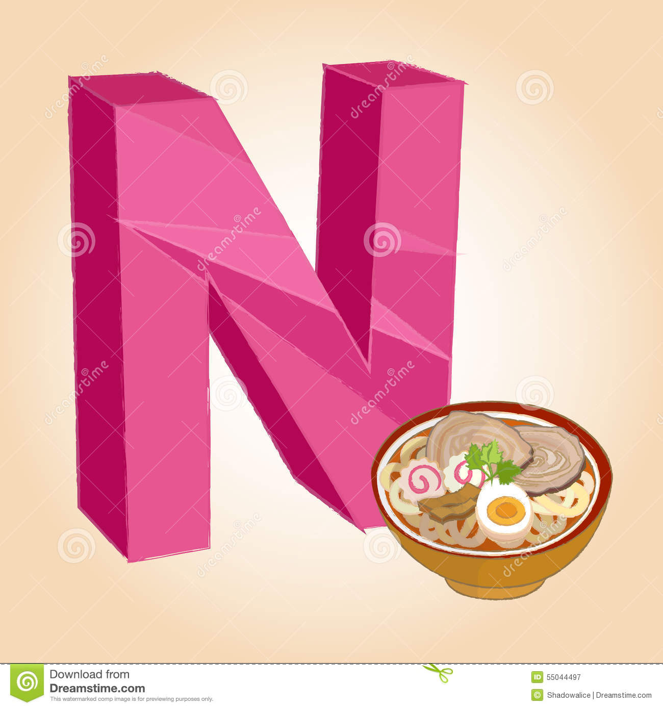 N Noodle Alphabet Icon Great For Any Use Vector Eps10