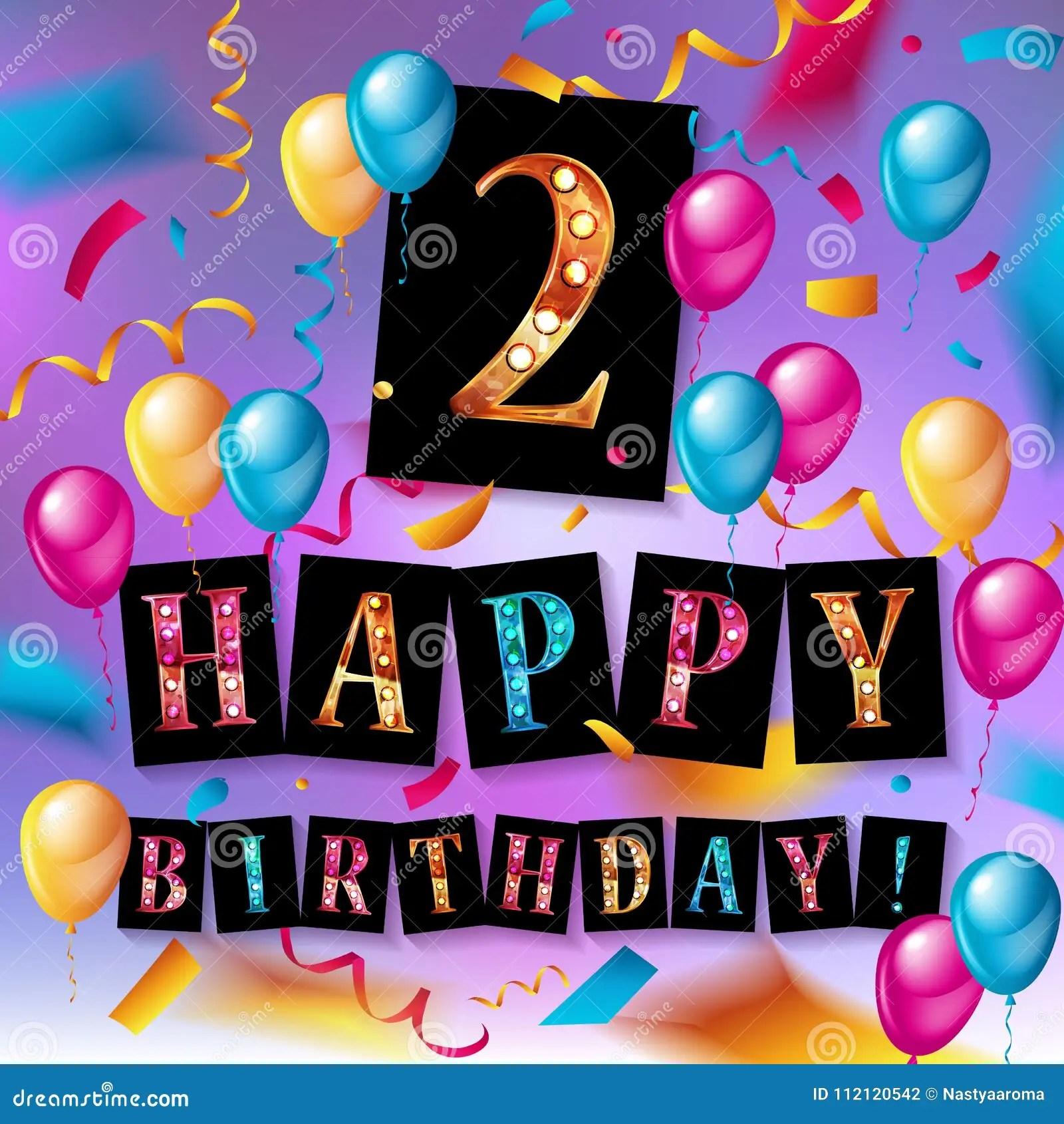 2nd Birthday Celebration Greeting Card Design Stock Illustration Illustration Of Gift Design 112120542