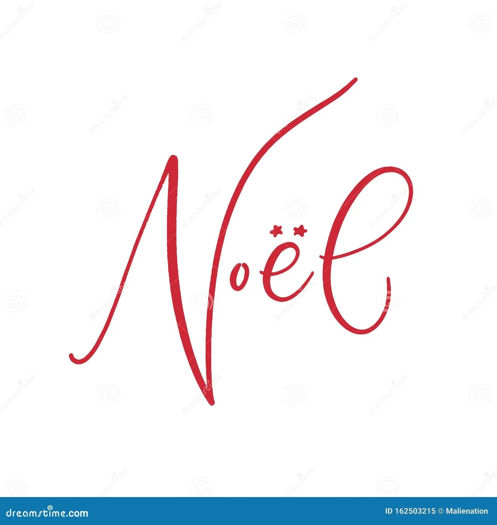 Noel From French Christmas Season Handwritten Typography