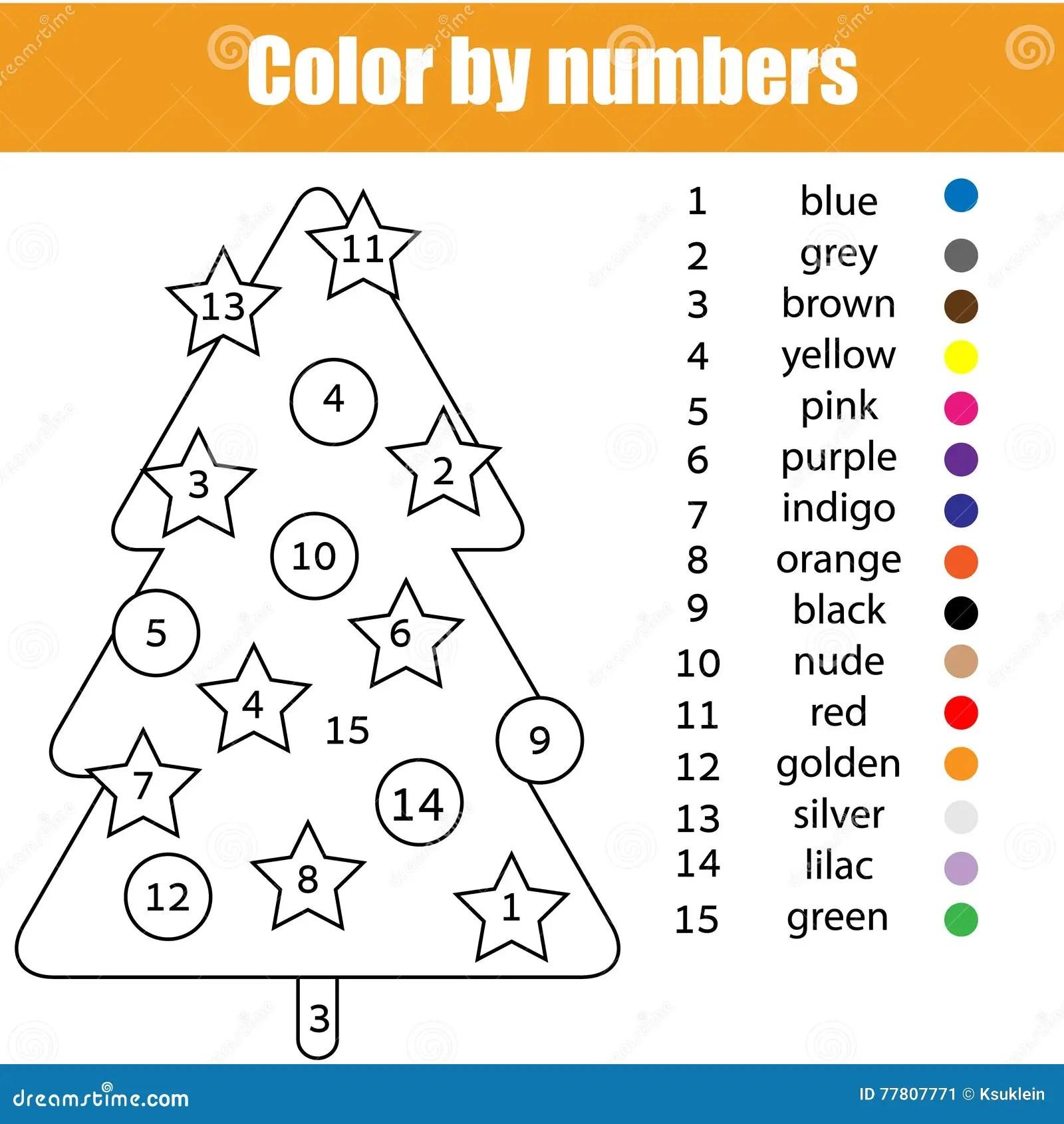 Page De Coloration Avec L Arbre De Noel Couleur Par Des
