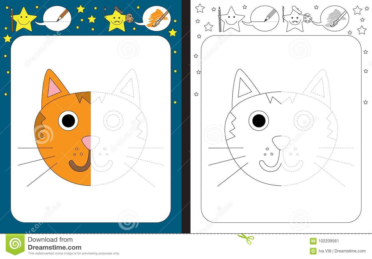 Preschool Worksheet Stock Vector Illustration Of Symmetry