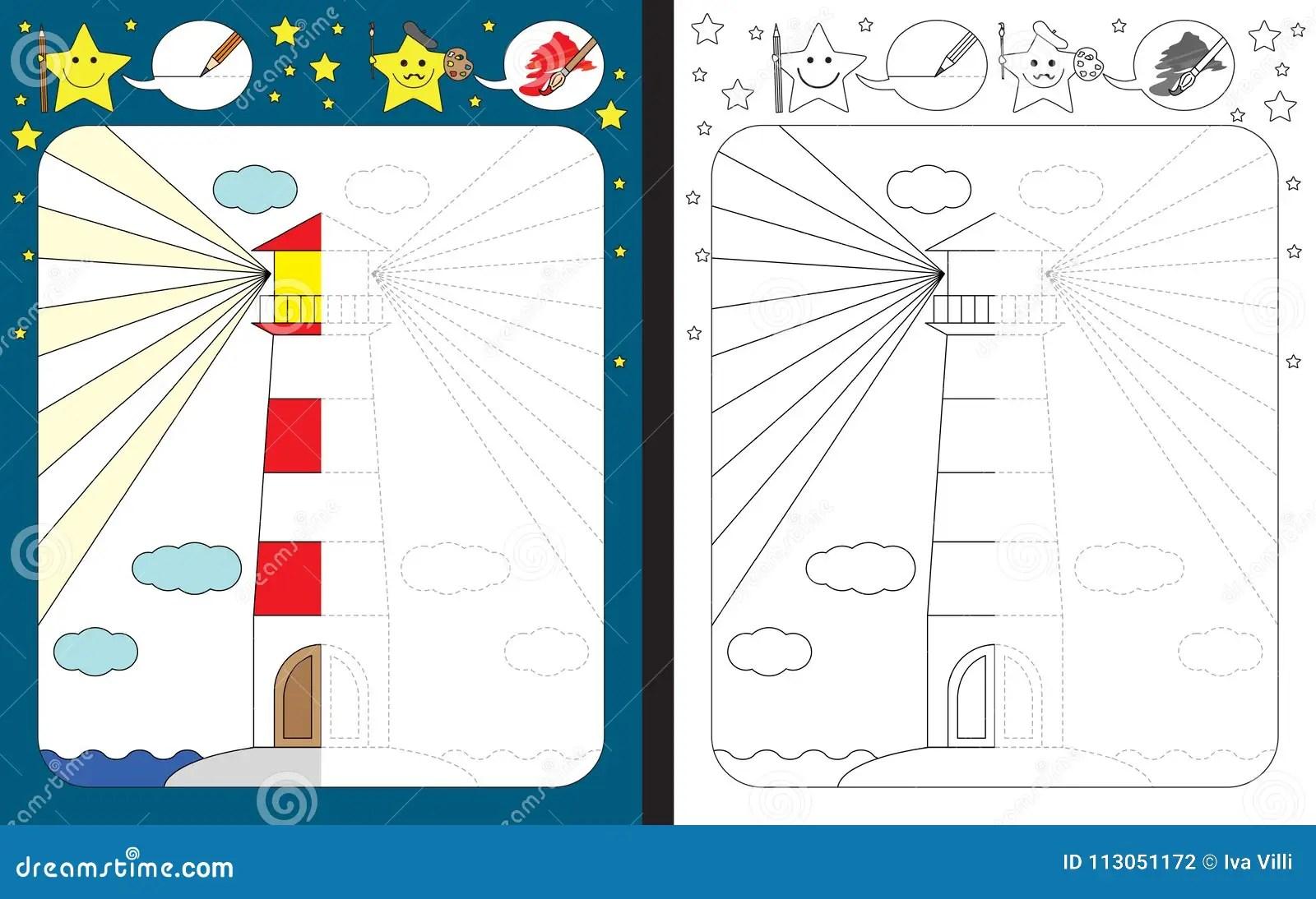 Preschool Worksheet Stock Vector Illustration Of