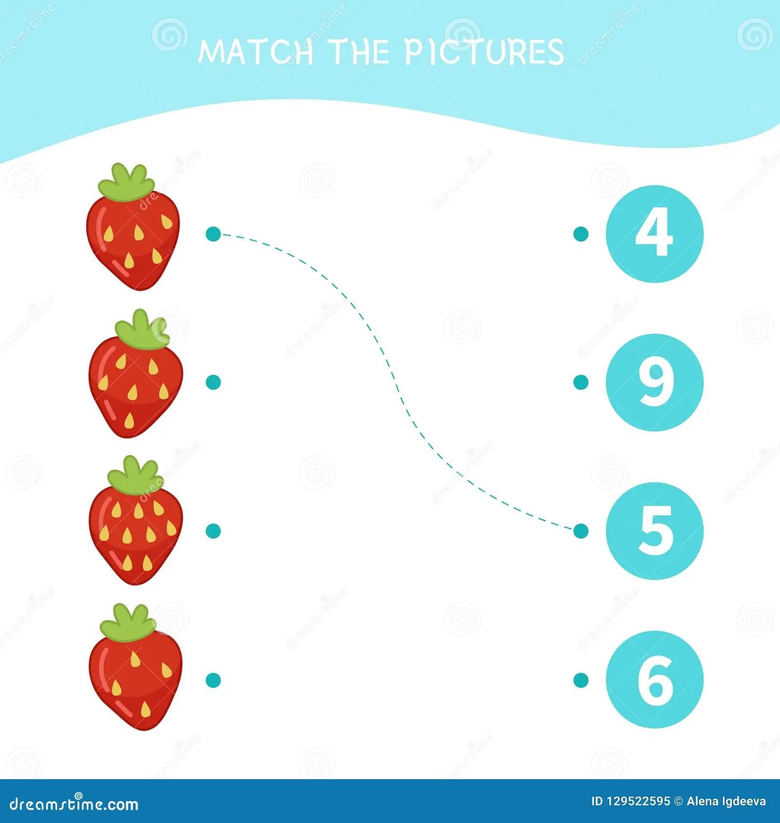 Match Number Shadow 4 Sheet